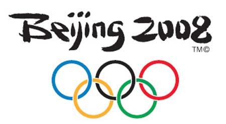 Cacera del tresor - Els JJOO de Pekin 2008